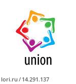 Купить «Логотип союза людей», иллюстрация № 14291137 (c) Алексей Бутенков / Фотобанк Лори