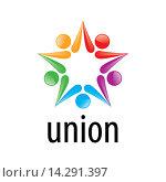 Купить «Яркий цветной логотип union people на белом фоне», иллюстрация № 14291397 (c) Алексей Бутенков / Фотобанк Лори