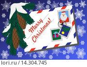 Открытка на Рождество, письмо от Санта Клауса. Стоковая иллюстрация, иллюстратор Фёдор Мешков / Фотобанк Лори