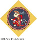 Купить «Оригинальный дизайн для празднования нового года с декоративной обезьяной», иллюстрация № 14305505 (c) Олеся Каракоця / Фотобанк Лори