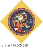 Купить «Оригинальный дизайн для празднования нового года с декоративной обезьяной», иллюстрация № 14305509 (c) Олеся Каракоця / Фотобанк Лори