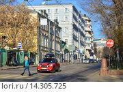 Купить «Покровский бульвар. Москва», эксклюзивное фото № 14305725, снято 7 ноября 2015 г. (c) lana1501 / Фотобанк Лори