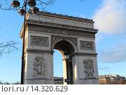 Триумфальная арка в Париже (2014 год). Стоковое фото, фотограф Валентин Сорокин / Фотобанк Лори