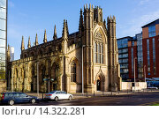 Купить «Front façade of the Metropolitan Cathedral, Church of St Andrews, Clyde Street, Glasgow, Scotland, Great Britain. the Cathedral was designed by James Gillespie...», фото № 14322281, снято 17 ноября 2013 г. (c) age Fotostock / Фотобанк Лори