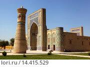 Ulugh Beg Madrasah and Minaret at Memorial Complex of Al Gijduvani, Gijduvan, near Bukhara, Uzbekistan. Стоковое фото, фотограф Mel Longhurst / age Fotostock / Фотобанк Лори