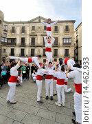 Купить «Castell, human tower. Falcons group. Celebration of saint Eulalia martyr, February 12. 290-303 AD. Canonized 633 AD. Copatron of Barcelona. Plaça Nova...», фото № 14462933, снято 22 января 2018 г. (c) age Fotostock / Фотобанк Лори