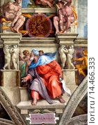 Купить «Michelangelo´s fresco of Ezechiel one of Seven Prophets, Sistine Chapel, Vatican Museum, Rome, Italy.», фото № 14466333, снято 20 февраля 2012 г. (c) age Fotostock / Фотобанк Лори