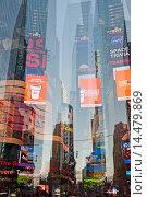 Купить «Times Square, Manhattan, New York, USA», фото № 14479869, снято 20 января 2020 г. (c) age Fotostock / Фотобанк Лори