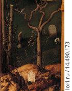 Купить «Crucifixion (Crocifissione), Giovanni Bellini, 1501 - 1503, 16th Century, tempera on board, 81 x 49 cm. Italy, Tuscany, Prato, Galleria di Palazzo degli...», фото № 14490173, снято 22 марта 2019 г. (c) age Fotostock / Фотобанк Лори