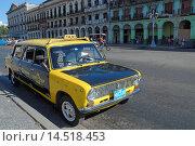 Купить «Taxi, Lada, a russian car in old havana, Cuba.», фото № 14518453, снято 22 мая 2018 г. (c) age Fotostock / Фотобанк Лори