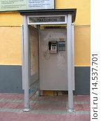 Купить «Городской таксофон на Арбате в Москве», эксклюзивное фото № 14537701, снято 2 июля 2009 г. (c) lana1501 / Фотобанк Лори