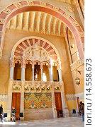 Купить «Hospital de Sant Pau 1902-1930. Designed by Lluís Domenech i Muntaner. Considered the most important Modernist whole of Europe. Declared World Heritage...», фото № 14558673, снято 23 апреля 2019 г. (c) age Fotostock / Фотобанк Лори