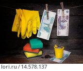 Купить «Бумажные деньги и перчатки висят на веревке. Отмывание денег», фото № 14578137, снято 4 декабря 2015 г. (c) Наталья Осипова / Фотобанк Лори