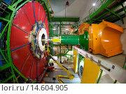 Купить «To record the Universe's tiniest constituents we need the world's largest network of scientific instruments.», фото № 14604905, снято 18 июня 2019 г. (c) age Fotostock / Фотобанк Лори