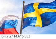 Купить «Флаги Швеции и России развеваются на фоне голубого неба», фото № 14615353, снято 14 октября 2018 г. (c) FotograFF / Фотобанк Лори