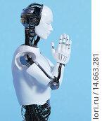 Купить «Robot man doing namaste nr 3.», фото № 14663281, снято 23 июня 2018 г. (c) PantherMedia / Фотобанк Лори