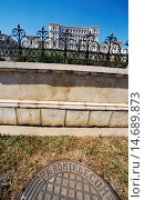 Купить «Bucuresti, parliament palace, museum casa poporului, Romtelecom, Romania, Bucharest», фото № 14689873, снято 22 октября 2018 г. (c) age Fotostock / Фотобанк Лори