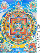 Купить «Chenresi mandala; the centre figure depicts the Buddha of compassion, the celestial manifestation of Amitava Buddha, always close to suffering beings, from Nepal.», фото № 14712129, снято 24 мая 2018 г. (c) age Fotostock / Фотобанк Лори