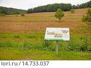 Купить «information board showing the native animals and plants, Germany, Rhineland-Palatinate, Niederfischbach», фото № 14733037, снято 28 июля 2011 г. (c) age Fotostock / Фотобанк Лори