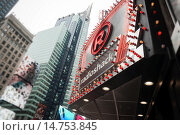 Купить «A RadioShack concept store in Times Square in New York. The electronics retailer reported a loss which was greater than analysts´ expectations sending...», фото № 14753845, снято 15 ноября 2018 г. (c) age Fotostock / Фотобанк Лори