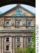 Купить «UK, Northern Ireland, Belfast, Donegall Square, Scottish Provident Institute Building,.», фото № 14754961, снято 27 мая 2020 г. (c) age Fotostock / Фотобанк Лори
