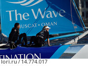 Extreme Sailing Series in St. Petersburg, Russia, фото № 14774017, снято 22 августа 2015 г. (c) Stockphoto / Фотобанк Лори