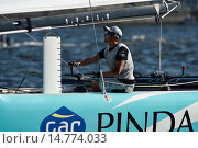 Extreme Sailing Series in St. Petersburg, Russia, фото № 14774033, снято 22 августа 2015 г. (c) Stockphoto / Фотобанк Лори