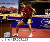 Купить «Tischtennis German Open 2014 vom 26.03. - 30.03.2014 in Magdeburg», фото № 15005285, снято 24 апреля 2019 г. (c) age Fotostock / Фотобанк Лори