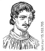 Купить «Giordano Bruno (1548-1600), Italian Dominican friar, philosopher, mathematician, poet, and astrologer, illustration from Soviet encyclopedia, 1927.», фото № 15103705, снято 23 ноября 2012 г. (c) age Fotostock / Фотобанк Лори