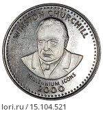 Уинстон Черчилль. Монета Сомали 25 шиллингов 2000 года (2015 год). Стоковое фото, фотограф Евгений Мухортов / Фотобанк Лори