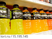 Купить «Various flavors of Powerade sports drink sit on a shelf in a store on May 7, 2014 in Hollywood, Florida. Coca-Cola has announced it will remove a controversial...», фото № 15195145, снято 7 мая 2014 г. (c) age Fotostock / Фотобанк Лори