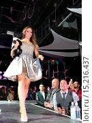 Купить «12th Annual Animal fair Paws For Style Fashion Show at Pacha Featuring: Melissa Gorga Where: New York, New York, United States When: 13 May 2014 Credit: IZZY/WENN.com», фото № 15216437, снято 13 мая 2014 г. (c) age Fotostock / Фотобанк Лори