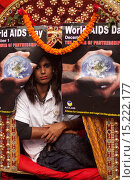 Купить «A Bangladeshi transexual attends a rally on the occasion of the World Aids Day in Dhaka, Bangladesh, 01 December 2014. According to latest government figures...», фото № 15222177, снято 1 декабря 2014 г. (c) age Fotostock / Фотобанк Лори