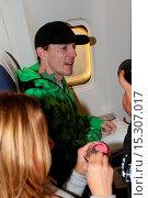 Купить «Gumball 3000 Flight from New York to Scotland Featuring: Deadmau5 Where: New York, New York, United States When: 08 Jun 2014 Credit: Owen Beiny/WENN.com», фото № 15307017, снято 8 июня 2014 г. (c) age Fotostock / Фотобанк Лори
