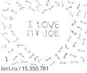Я люблю свою работу. Сердце из использованных скрепок. Стоковое фото, фотограф Виктор Колдунов / Фотобанк Лори