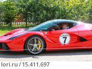 Купить «CarFest 2014 - Chris Evans' CarFest for BBC Children in Need Featuring: Chris Evans Where: Hampshire , United Kingdom When: 22 Aug 2014 Credit: David Sims/WENN.com», фото № 15411697, снято 22 августа 2014 г. (c) age Fotostock / Фотобанк Лори