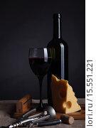 Натюрморт с сыром. Стоковое фото, фотограф Шуба Виктория / Фотобанк Лори