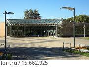 Купить «Станция метро Волоколамская», эксклюзивное фото № 15662925, снято 20 сентября 2015 г. (c) Игорь Веснинов / Фотобанк Лори