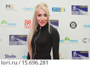 Купить «'Nightrider 2015' VIP launch party at the Grange St. Paul's Hotel - Arrivals Featuring: Tanya Lacey Where: London, United Kingdom When: 04 Nov 2014 Credit: Euan Cherry/WENN.com», фото № 15696281, снято 4 ноября 2014 г. (c) age Fotostock / Фотобанк Лори