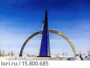 Купить «Arctic Circle monument.», фото № 15800685, снято 26 мая 2019 г. (c) age Fotostock / Фотобанк Лори