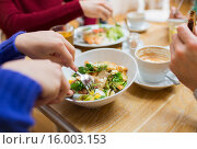 Купить «close up friends having dinner at restaurant», фото № 16003153, снято 26 ноября 2014 г. (c) Syda Productions / Фотобанк Лори
