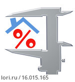 Купить «Знак процента под крышей и штангенциркуль», иллюстрация № 16015165 (c) Сергеев Валерий / Фотобанк Лори