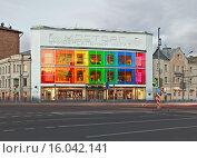 Купить «Здание Мосторга постройки 1929 года. Сейчас магазин одежды Benetton. Улица Красная Пресня, 48. Архитекторы Веснины. Съемка 2015 года», фото № 16042141, снято 25 мая 2019 г. (c) Дмитрий Данилкин / Фотобанк Лори