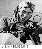 Купить «Japan: 1941.A Japanese pilot looking through a gun sight.», фото № 16085849, снято 10 декабря 2019 г. (c) age Fotostock / Фотобанк Лори