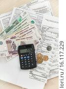 Купить «Платежи за капитальный ремонт», фото № 16117229, снято 13 декабря 2015 г. (c) Nikolay Sukhorukov / Фотобанк Лори