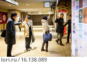 Купить «Friends saying goodbye, at Shinjuku Railway station, Tokyo, Japan.», фото № 16138089, снято 27 февраля 2020 г. (c) age Fotostock / Фотобанк Лори