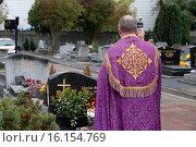 Купить «Villemombles cemetery, Tombs blessing.», фото № 16154769, снято 5 июля 2020 г. (c) age Fotostock / Фотобанк Лори