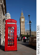 Купить «United Kingdom, London, Telephone box and Big Ben.», фото № 16173501, снято 20 сентября 2018 г. (c) age Fotostock / Фотобанк Лори