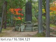Купить «Sesshu monument», фото № 16184121, снято 22 февраля 2019 г. (c) age Fotostock / Фотобанк Лори