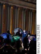 Купить «Jesse Eisenberg filming a magic scene for 'Now You See Me 2' in Greenwich Featuring: Jesse Eisenberg Where: Greenwich, United Kingdom When: 09 Feb 2015 Credit: WENN.com», фото № 16212993, снято 9 февраля 2015 г. (c) age Fotostock / Фотобанк Лори